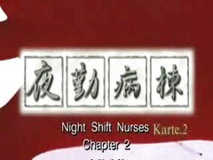 Night Shit Nurses karte2-1<br>