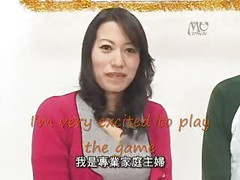Japanese Mother Gameshow Part