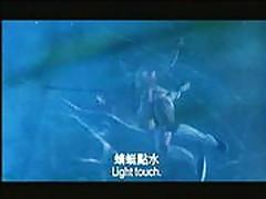 kung fu sex