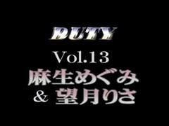 Japanese DUTY13 Taboo 1-3 xLx